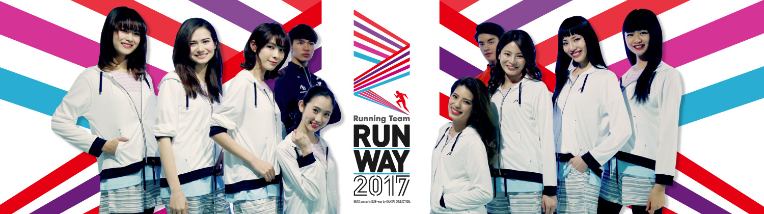 TEAM RUN-WAY MEMBER 2017