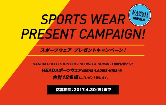 campaign_170306_02