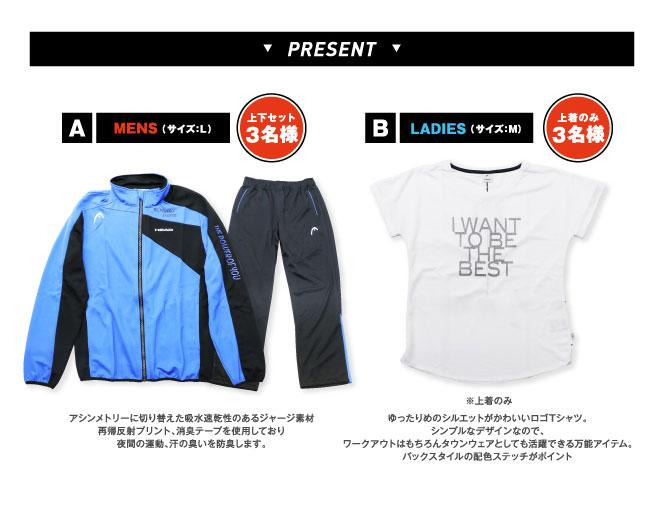 17AW_HEAD_kansai_collection_campaign_170810_03